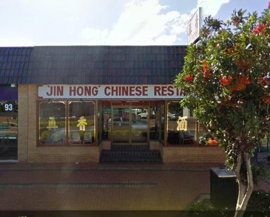 Jin Hong Restaurant - Restaurant Find