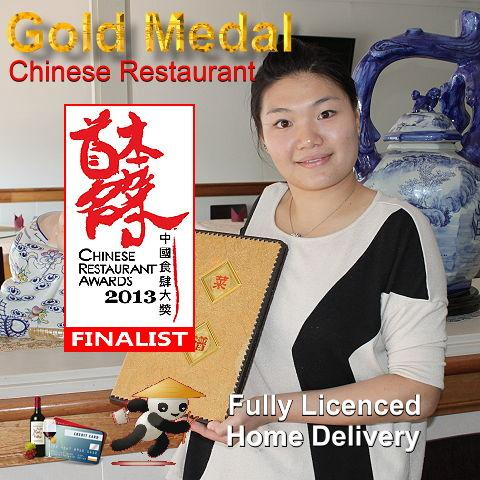 Gold Medal Malaysian  Chinese Restaurant - Restaurant Find
