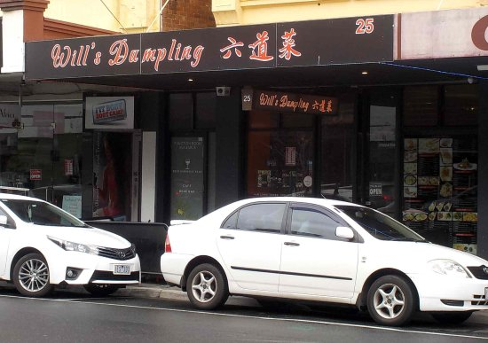 Wills dumplings - Restaurant Find
